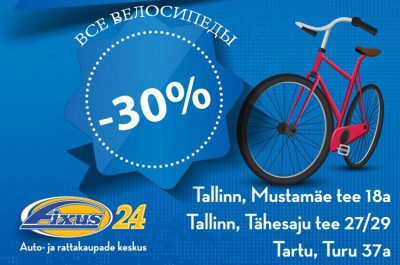 Fixus24-велосипеды. Купон на скидку.